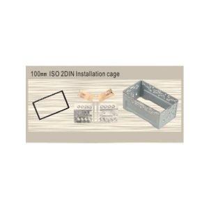 100MM-ISO-2DIN